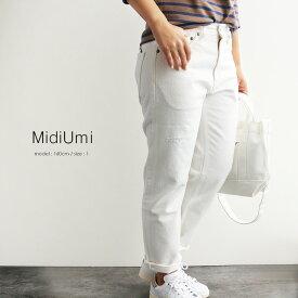 【70%★OFF】MidiUmi ミディウミ 4/5レングスダメージホワイトデニム 2-71274A.【RCP】