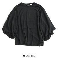 MidiUmiミディウミリネンボックスタックトプルオーバー2-718457【RCP】
