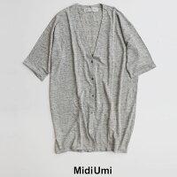 【2021SS】MidiUmiミディウミVネックワイドカーディガン2-718465【RCP】