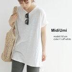 【2021SS】MidiUmiミディウミリネンワイドチュニックシャツ2-718459A【RCP】