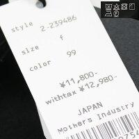 【2021SS】mizuiroindミズイロインドボリュームフレアプルオーバー2-239486【RCP】