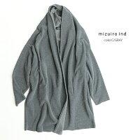 【2018AW】【送料無料】mizuiro-indミズイロインドドレープカーデ3-217792【RCP】