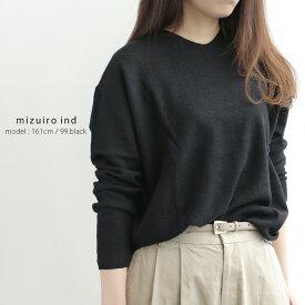【30%★OFF】mizuiro ind ミズイロインド Vネックニット 4-227163【RCP】