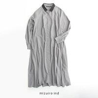 【2019AW】mizuiroindミズイロインドフロントフレアシャツワンピース4-258807【RCP】