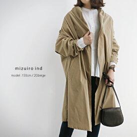 【2020SS】mizuiro ind ミズイロインド ドレープカーデ 1-278966【RCP】
