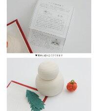 【2019AW】中川政七商店小さな鏡餅飾り1203-0149-200-00【RCP】お正月