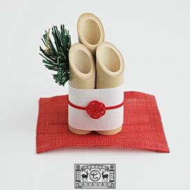 【15%★OFF】中川政七商店 小さな門松飾り 1203-0264-000-00【RCP】お正月