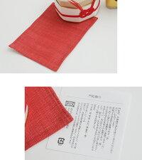 【2019AW】中川政七商店門松飾り1203-0304-000-00【RCP】お正月