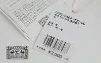 【2019AW】中川政七商店松合わせの注連縄飾り小1203-0404-000-00【RCP】お正月