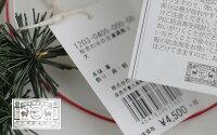 【2019AW】中川政七商店松合わせの注連縄飾り大1203-0405-000-00【RCP】お正月