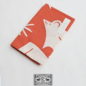 中川政七商店 注染手拭い 宝づくし 1302-0001-458-00【RCP】日用品雑貨