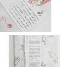 【2019AW】中川政七商店かや織ふきん子1401-0247-200-00【RCP】お正月