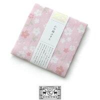 【2020SS】中川政七商店かや織ふきんしだれ桜1401-0252-200【RCP】