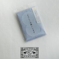 【2020SS】中川政七商店ごあいさつかや織ふきん(よろしくお願いします)1401-0258-200【RCP】