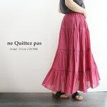 【2019SS】【送料無料】neQuittezpasヌキテパコットンボイルロングスカート10391709【RCP】