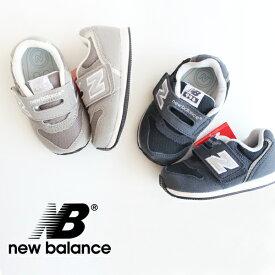 【SALE対象外】【kids】New Balance ニューバランス スニーカー(キッズサイズ) FS996【RCP】遠足・アウトドア