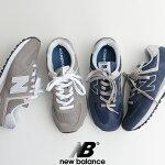 【2018★AW】NewBalanceニューバランススニーカーML574EGG/ML574EGN【RCP】
