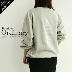 【40%★OFF】【2020AW】Boutique Ordinary ブティークオーディナリー グラフィックスウェット B021-137T【RCP】