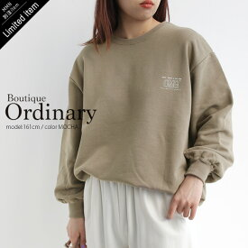 【40%★OFF】【2020AW】Boutique Ordinary ブティークオーディナリー ロゴ裏毛スウェット B021-138T【RCP】