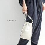 【2021SS】ORSETTOオルセットMERCATOショルダーバッグ01-063-01【RCP】
