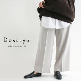 【50%★OFF】DONEEYU ドニーユ 裏起毛ワイドパンツ U2737【RCP】