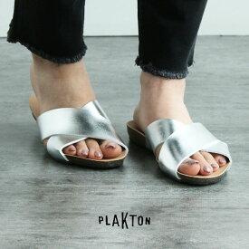 【10%★OFF】【2020SS】PLAKTON プラクトン フラットサンダル 575246【RCP】
