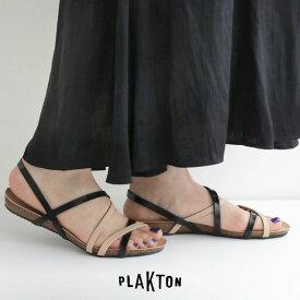 【10%★OFF】【2020SS】PLAKTON プラクトン クロスストラップサンダル 575611【RCP】