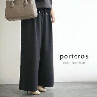 【2018★AW】【送料無料】portcrosポートクロスドロストパンツI-8288【RCP】