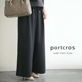 portcros ポートクロス ドロストパンツ I8288【RCP】