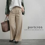 【2020SS】portcrosポートクロスワイドパンツI8542【RCP】