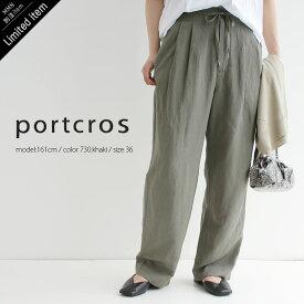 portcros×MMN【別注アイテム】  ポートクロス レーヨンリネンタンブラーパンツ I8548【RCP】reservation