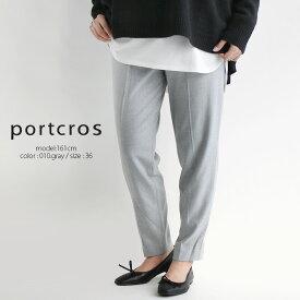 【50%★OFF】portcros ポートクロス グロッシー裏起毛ドロストトラウザーパンツ I8529【RCP】