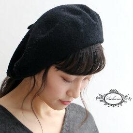 【30%★OFF】REBECCA レベッカ ウールベレー帽 1743【RCP】