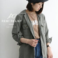 【2018SS】【送料無料】REMILELIEFレミレリーフミリタリーシャツRN2009SDA【RCP】