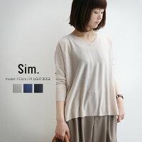 【2018SS】【送料無料】Sim×MMN【別注アイテム】シムシルクVネックプルオーバーS181KM065【RCP】