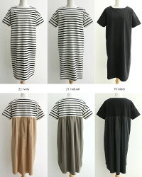 ☆【30%★OFF】【2018SS】【送料無料】Sim.×MMN【別注アイテム】シム異素材ワンピースS183TO062【RCP】