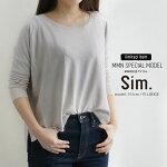 【2019SS】【送料無料】Sim×MMN【別注アイテム】シムシルクコットンボートネックプルオーバーS191KM074【RCP】