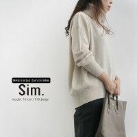 【2019AW】Sim.×MMN【別注アイテム】シムタートルホールガーメントプルオーバーS195KM054【RCP】