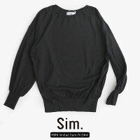 【2020SS】Sim.×MMN【別注アイテム】シムシルクコットンニットプルオーバーS196KM074【RCP】