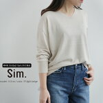 【2020SS】Sim.×MMN【別注アイテム】シムシルクコットンVネックプルオーバーS196KM075【RCP】