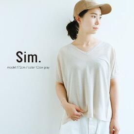 【50%★OFF】Sim.×MMN【別注アイテム】 シム クールギアプルオーバー S193KM082【RCP】jss