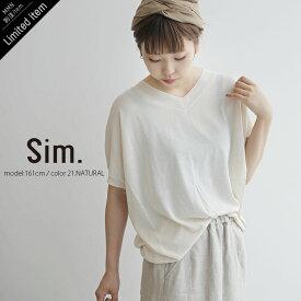 【50%★OFF】Sim.×MMN【別注アイテム】 シム エッセンシャルVネックニットプルオーバー S193KM081【RCP】MSS