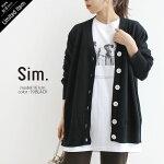 【2021AW】Sim.×MMN【別注アイテム】シムVネックビッグカーディガンS211KM068【RCP】