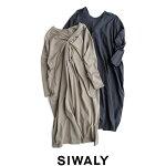 【2021SS】SIWALYシワリーツイストワンピース521114【RCP】