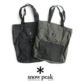 【SALE対象外】snow peak スノーピーク ポケッタブルトートバックType01 UG-62400【RCP】アウトドア・キャンプ