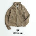 【2019SS】snowpeakスノーピーククラシックフリースジャケットSW-19AU004【RCP】
