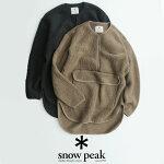 【2019SS】snowpeakスノーピーククラシックフリースプルオーバーSW-19AU005【RCP】