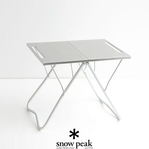 【SALE対象外】snow peak スノーピーク TAKIBI MYテーブル LV-039【RCP】