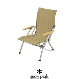 【個別配送商品】snow peak スノーピーク ローチェア30 LV-091【RCP】テーブル・チェア・椅子