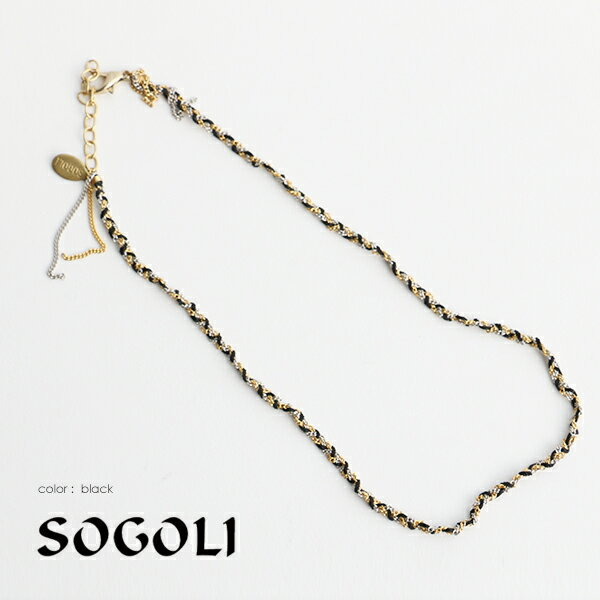 a【SALE★対象外】SOGOLI ソゴリ チェーンブレスレット 53132-00746【RCP】
